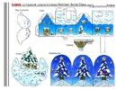 Laboratorio creativo Babbo Natale 4
