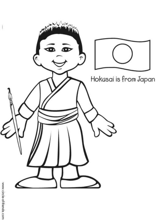 Disegno Da Colorare Hokusai Dal Giappone Cat 5627