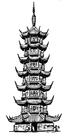 Disegno da colorare pagoda