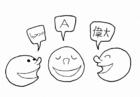 Disegno da colorare società - lingua