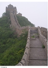 Foto La Grande Muraglia Cinese