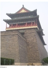 Foto mura della Città Proibita
