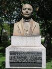 Foto statua - il Presidente Benito Juarez