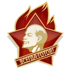 immagine Lenin