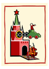 immagine Torre del Cremlino